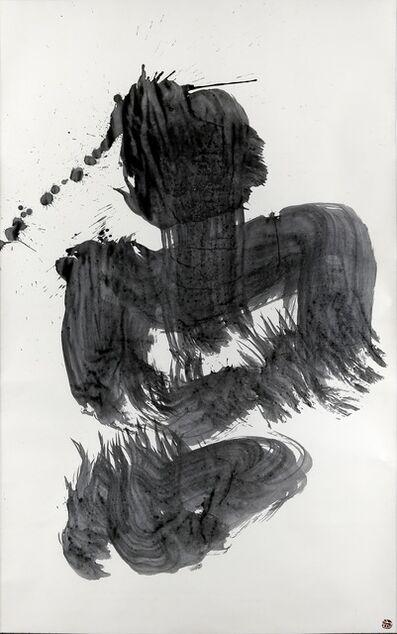 Yuichi Inoue (YU-ICHI), 'Gu (foolish)', 1966