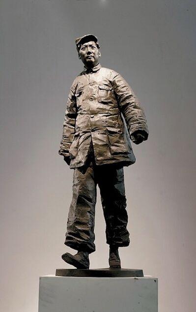 Li Xiangqun 李象群, 'Red Star Over China', 2008