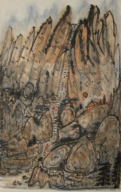 Fang Zhaoling 方召麐, 'Climbing to the top of Huang Shan 攀登黃山', 1987
