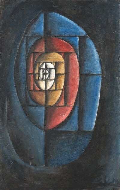 José Gurvich, 'Spiral in primary colors', ca. 1962
