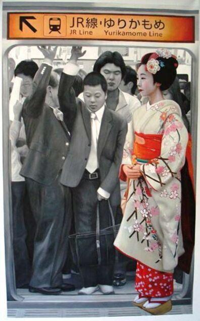 RYOKO WATANABE, 'YURIKAMOME LINE'
