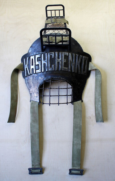 """Vasily Slonov, 'Kokoshnik """"Kashcenko""""', 2014"""