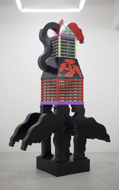 Keiichi Tanaami, 'The House in Ascension', 1987