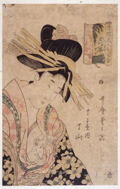 Kitagawa Utamaro, 'Woman and White Mouse', date unknown