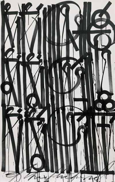 RETNA, 'Of the third kind', 2018