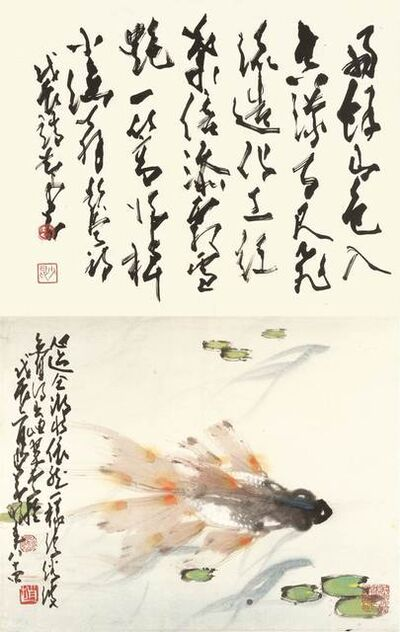 Chao Shao-an, 'Calligraphy and Painting XI', 1988