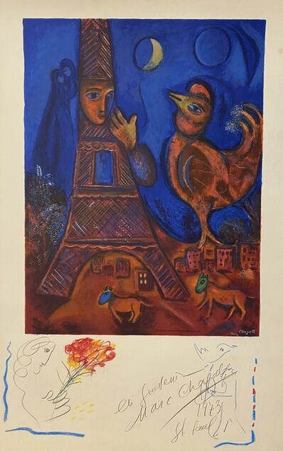Marc Chagall, 'Bonjour Paris (Good Morning Paris)', 1973
