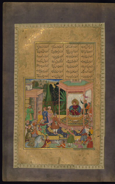 'Abd al-Rahim 'Ambarin Qalam, 'Farhad Before Khusraw', 1595