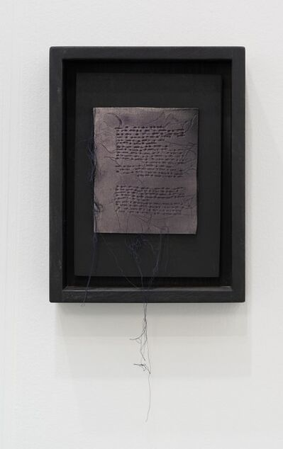 Maria Lai, 'Untitled', 2006