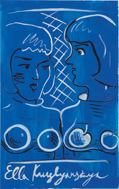 Ella Kruglyanskaya, 'Apples and Oranges in Blue', 2013