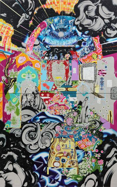 Mizuno Rina, 'Nested Building', 2020