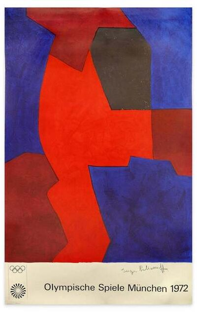 Serge Poliakoff, 'Munich Olympic Games (After S. Poliakoff)', 1972