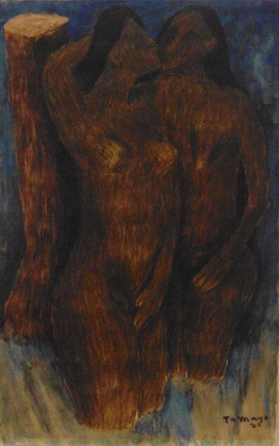 Rufino Tamayo, 'Two Women', 1931