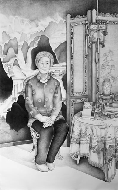 Henna Pohjola, 'mā mā, 'Mother' - Portrait of Liu Jirong', 2016