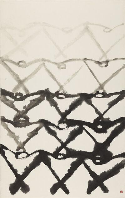 Suh Se-ok, 'Dancers I', 1988