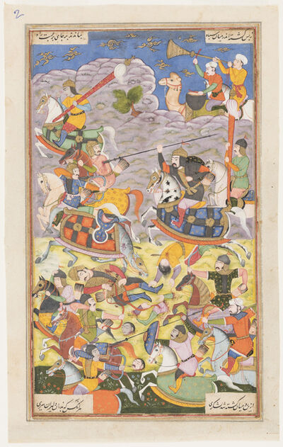 Unknown Artist, 'Khusrau II Parviz and Bahram Chobin: The second battle. Folio from a Shahnama (Book of Kings)', 1608