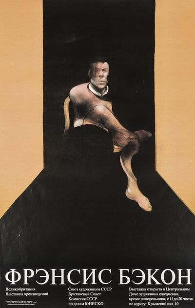 After Francis Bacon, 'Study for a Portrait of John Edwards; Russian Retrospective exhibition poster', 1988