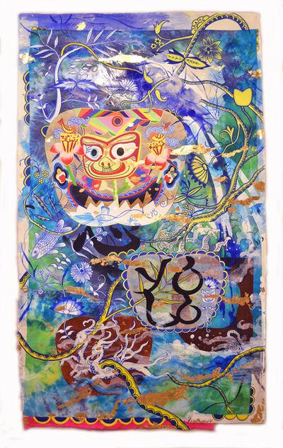 Jiha Moon, 'Blue Yolo Yellow Onion', 2016