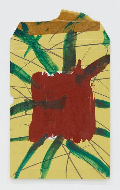 Kishio Suga 菅木志雄, 'envelope's structure -57', 1990