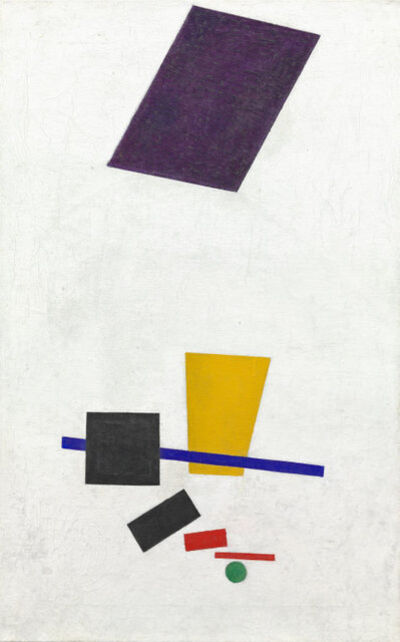 Kasimir Severinovich Malevich, 'Painterly Realism of a Football Player - Color Masses in the Fourth Dimension', 1915