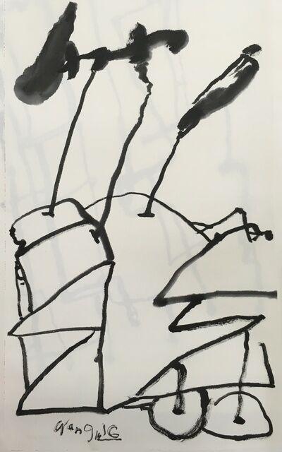 Wang Chuan 王川, 'Ladder to Heaven 天梯', 2016