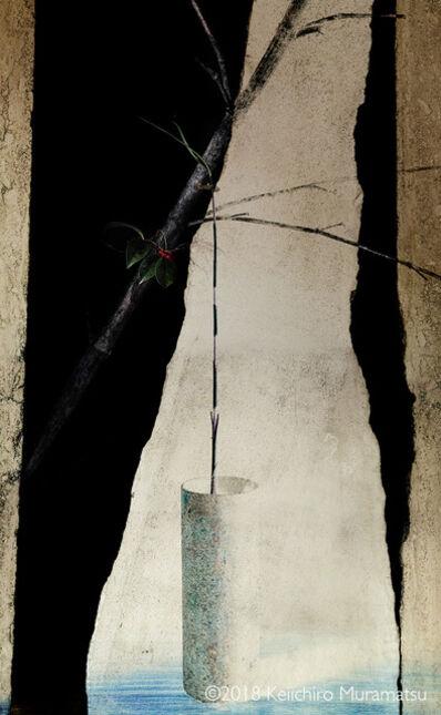 Keiichirô Muramatsu, 'Kadsura 2', 2018