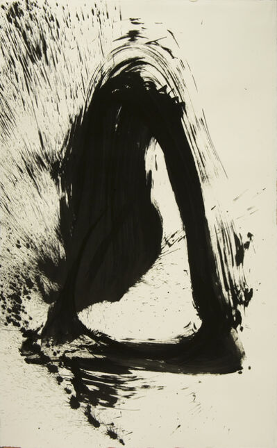 Qin Feng 秦风, 'Desire Scenery No.15', 2012
