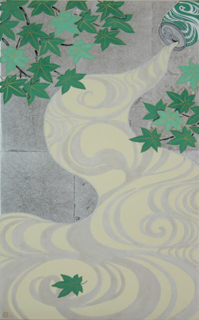 Taro Yamamoto, 'Soft drink soft pattern with green maple', 2014