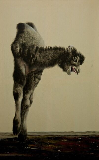 Nashun Nashunbatu, 'Untitled (The Scream II)', 2015