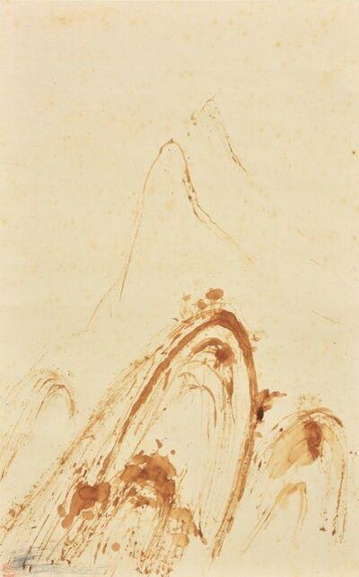 Tatsukichi Fujii, 'Mountain',  Early 2000s