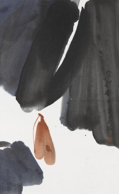 Lui Shou Kwan 呂壽琨, 'Lotus', 1963