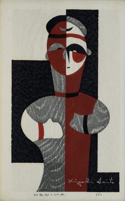 Kiyoshi Saito, 'Haniwa', 1960