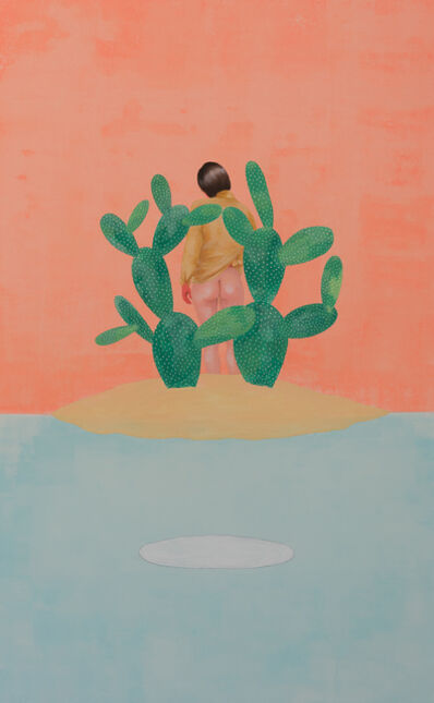 Polina Tereshina, 'Island IV', 2018