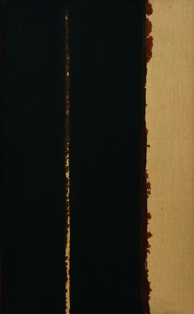 Yun Hyong-keun, 'Umber-Blue', 1991