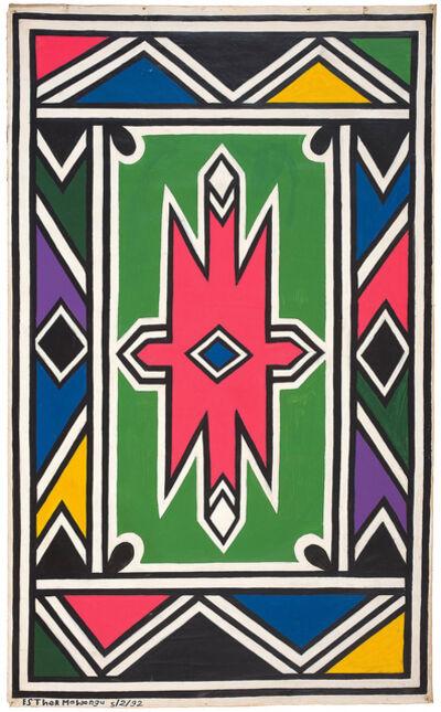 Esther Mahlangu, 'Untitled (Ndebele Patterns)'