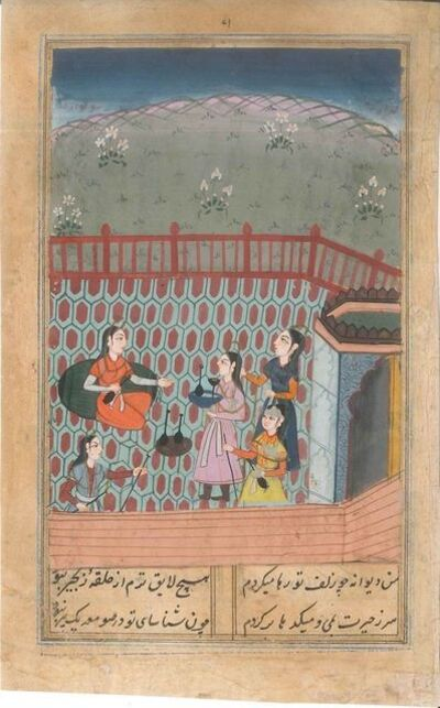 Unknown, 'Ancient Persian Miniature: Suffer for Love', 18th/19th Century