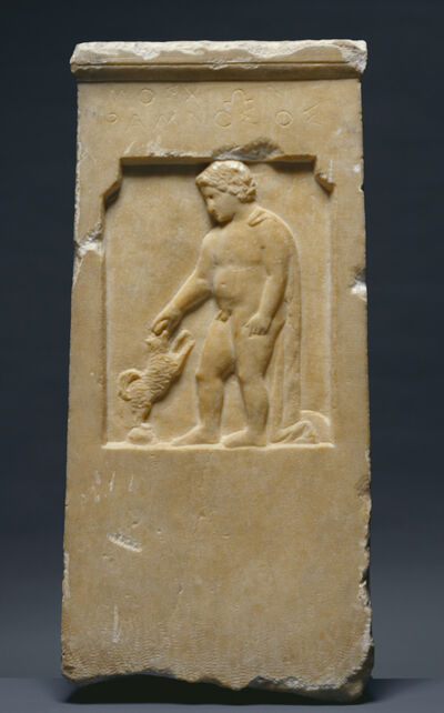 'Grave Stele of Moschion with his Dog', ca. 375 BCE