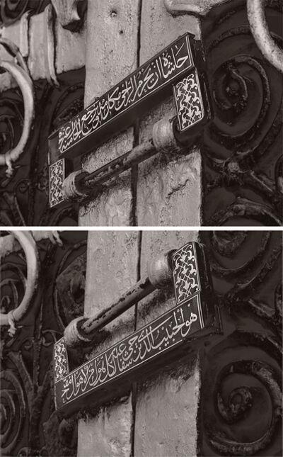 Adel AlQuraishi, 'Chamber Lock 1', 2017