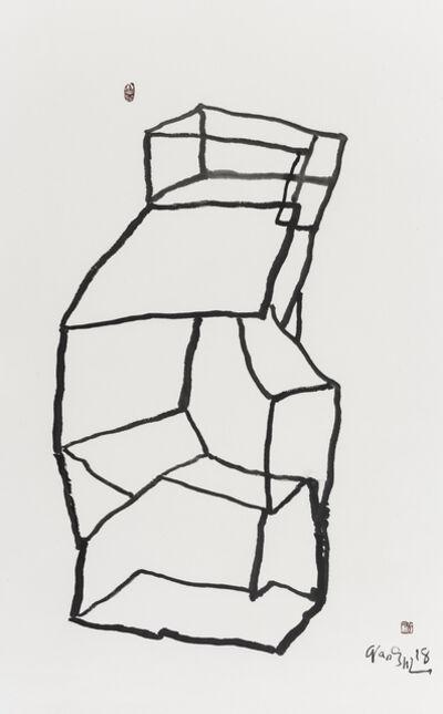Wang Chuan 王川, 'No.7', 2018