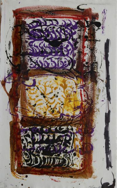 Jean McEwen, 'Sans titre', 1963