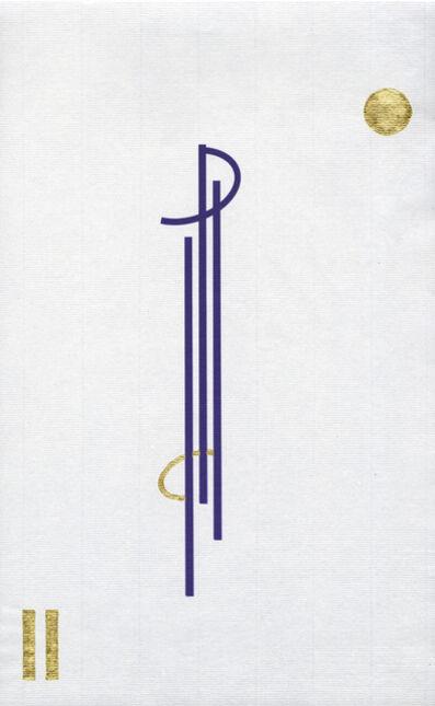 Rita Sobral Campos, 'Untitled (Frederik)', 2014