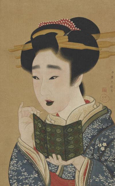 Gion Seitoku, 'Woman Applying Makeup. Japan, Edo period (1615–1868)', late 18th -early 19th century