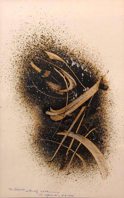 Wajih Nahle, 'Modern Arab Abstract Islamic Calligraphy Modernist Painting', 1990-1999
