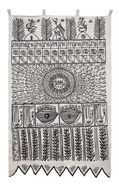 Rachid Koraïchi, 'From the Series The Invisible Masters: Al Naffari', 2008