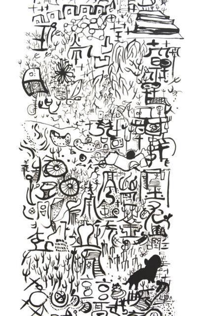 Hu Renyi, 'Ink Party Landscape ', 2016