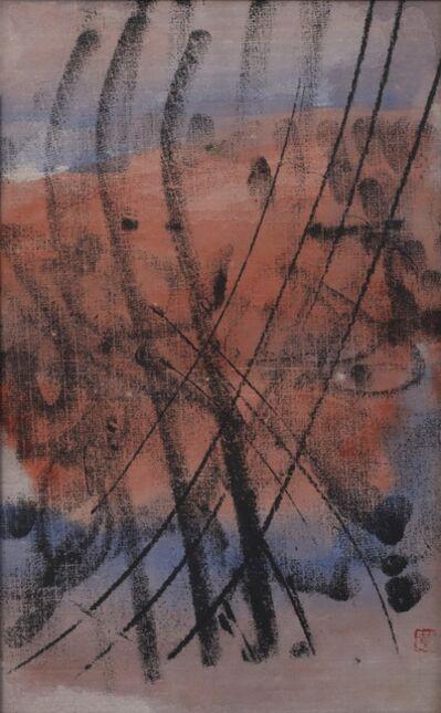 Huang Rui 黄锐, 'Untitled No.2', 1982