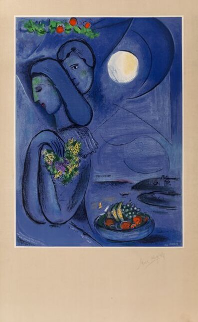 Charles Sorlier after Marc Chagall, 'Saint Jena Cap', 1952
