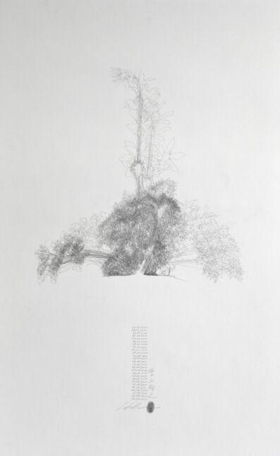 Hiroyuki Masuyama, 'NO. 21', 2020