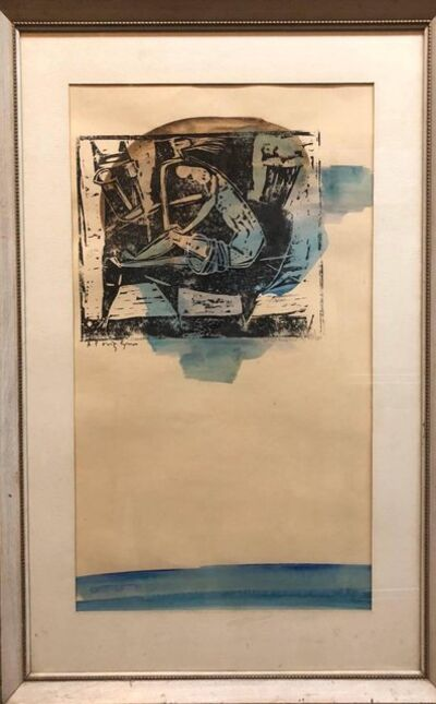 Stefan Alexander, 'Abstract with Figures Israeli Mid Century Modernist Woodcut Watercolor Painting', Mid-20th Century