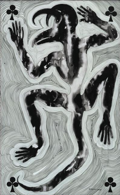 Barthélémy Toguo, 'Wild Cats Diner No. 1', 2006